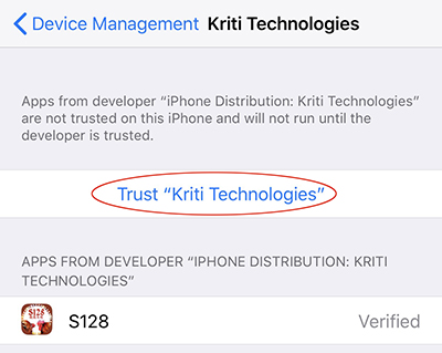 trust kriti 2