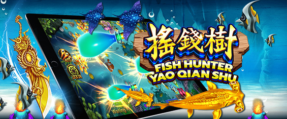 fish hunter yao qian shi