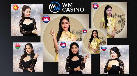dealer cantik wmcasino